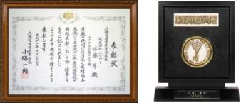 北海道地方発明表彰 北海道通商産業局長